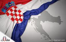 اين تقع كرواتيا