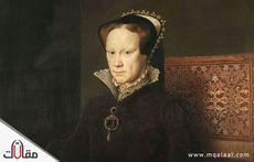 ماري الأولى ملكة إنجلترا