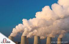 بحث تلوث البيئة