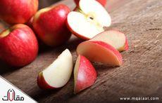 فوائد التفاح الاحمر