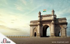 السياحة في مومباي