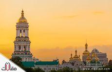 السفر الى اوكرانيا