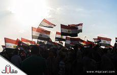 ترتيب محافظات مصر من حيث عدد السكان