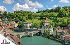 ما هي عاصمة سويسرا