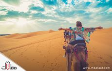 السياحه في المغرب
