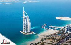 اماكن السياحة في دبي