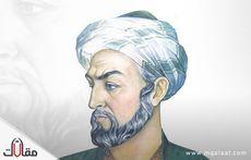 علماء الفيزياء المسلمون