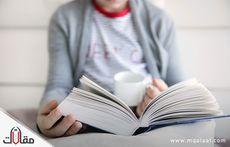 بحث عن القراءة
