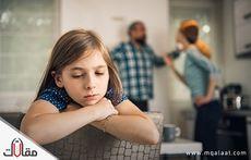 اثار الطلاق على الابناء