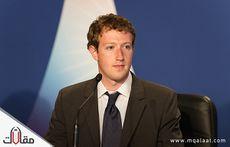 من هو مؤسس الفيس بوك