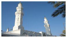 الصلاة في مسجد قباء