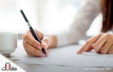 بحث عن مهارات الكتابة