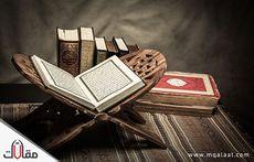 تفسير القرآن العظيم لابن كثير