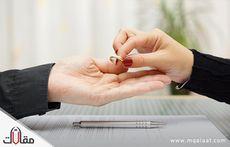 الفرق بين الخلع والطلاق