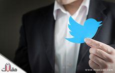 بحث عن تويتر