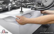 بحث عن صناعة الورق