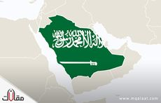 تاريخ اليوم الوطني السعودي