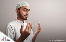 اذكار ما بعد الصلاة