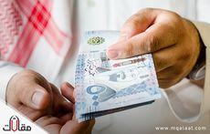 زكاة المال كيف تحسب