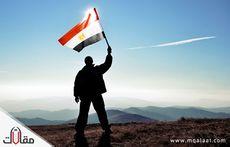 تاريخ مصر المعاصر