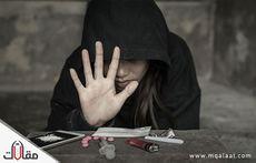 أسباب الوقوع في المخدرات