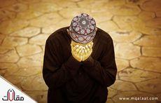 حكم ترك الصلاة