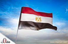 معلومات عامة عن مصر وتاريخها
