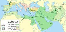 امتداد الدولة الاموية وجهودها في نشر الاسلام