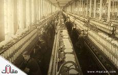 بداية الثورة الصناعية