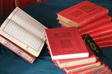 الكتب الاسلامية الاكثر قراءة