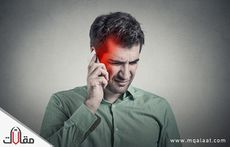 اضرار الهاتف النقال على الدماغ