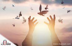 التفاؤل والثقة بالله