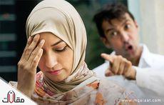 الخلافات الزوجية الاسباب و الحلول