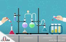 الكيمياء في حياتنا