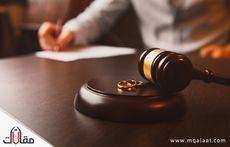 ما الفرق بين الطلاق والخلع