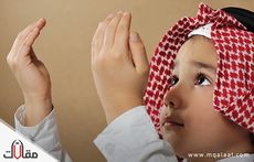 دعاء للوالدين