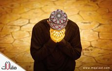حكم تارك الصلاة عمدا